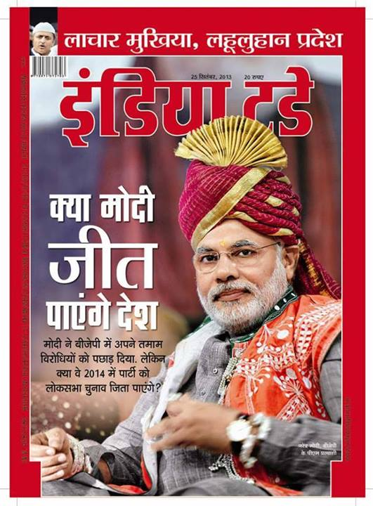 Narendra Modi Will Become PM, Astrological Prediction