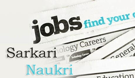10 Effective Astrological Remedies to get Government Jobs and Bank Jobs - Astro Uncle Ke Upay