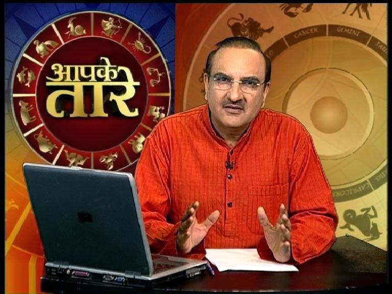 How To Contact Aapke Taare and Deepak Kapoor - AAJ TAK