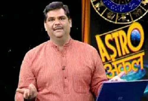 Astrology Remedy for Rahu Dosh