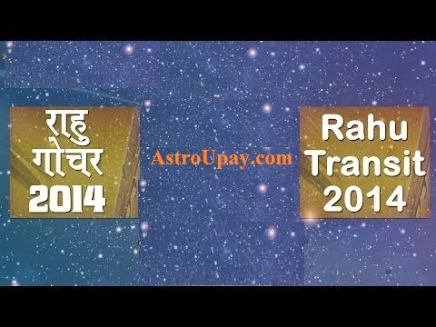 Rahu transit to Virgo