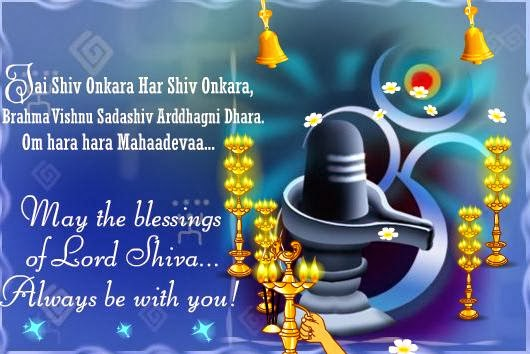 Mahashivratri 2015 - Puja Vidhi for All Zodiac Sign - Muhurt