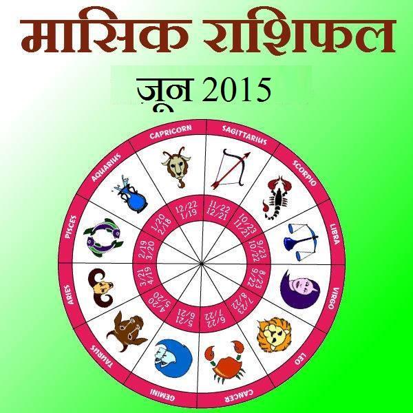 June 2015 Horoscope