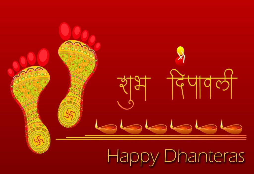 Horoscope wise Dhanteras Jyotish Tips